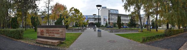 Universitatea Ștefan cel Mare Suceava (USV)