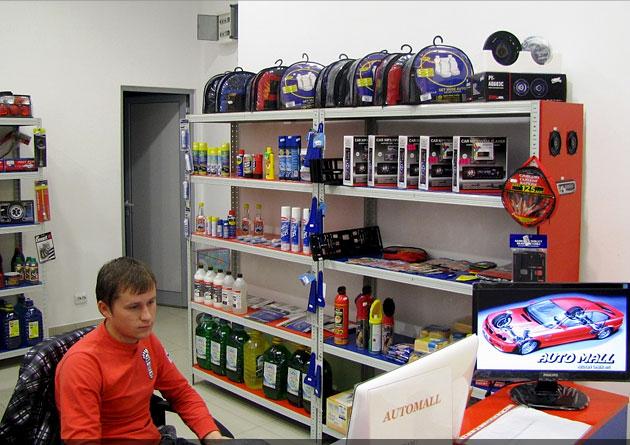 Accesorii, echipamente auto şi piese de tunat la AutoMall