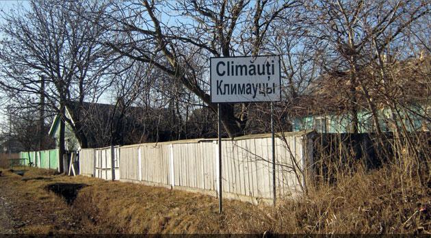 Frătăuții Noi, județul Suceava © Lucian SPETCU, 29 Decembrie 2011